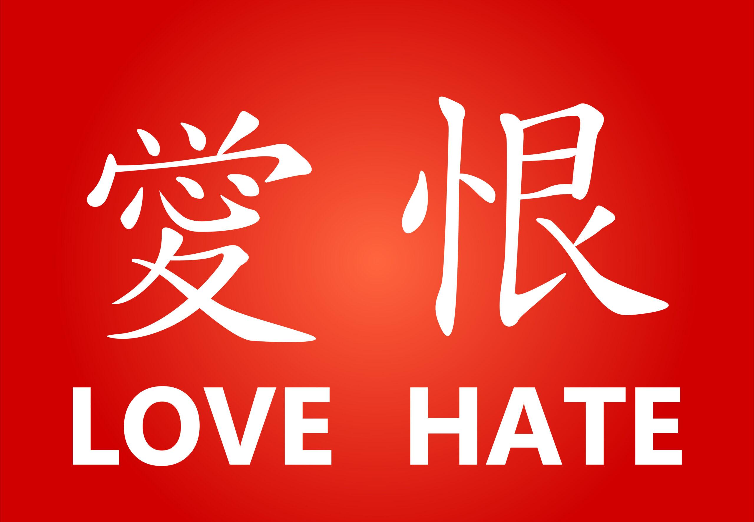 Liebe - Hass